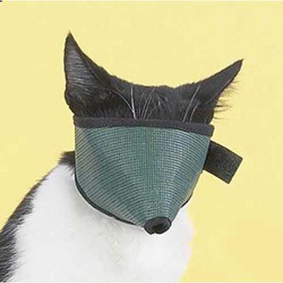 Proguard Nylon Large Cat Muzzle