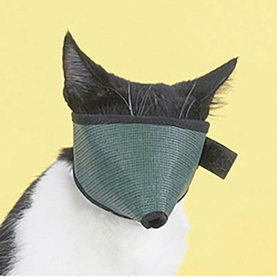 Set Of 3 Mesh Cat Muzzles - Includes Small, Medium and Large