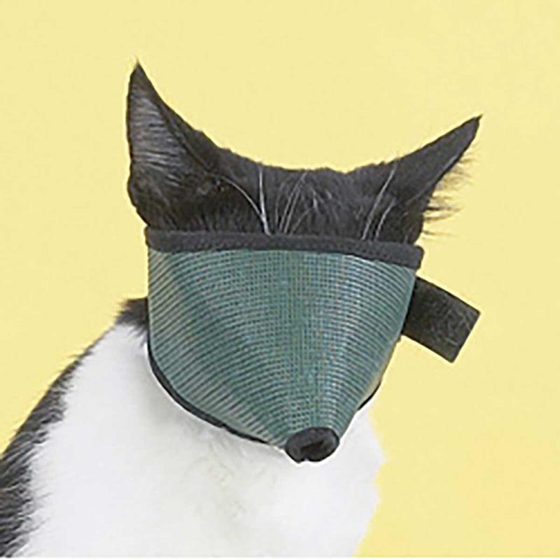 Proguard Small Nylon Cat Muzzle