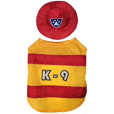XS-Small Fireman Costume for Dogs