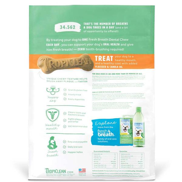 Back of Regular Tropiclean Skin and Coat Dental Chews at Ryan's Pet Supplies